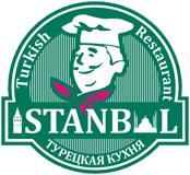 ISTANBUL в Шымкенте